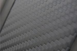 3M DiNOC Carbonfolie